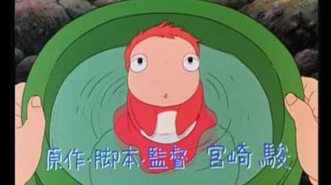 """""""Ponyo y El Secreto de la Sirenita"""" de Hayao Miyazaki, 2009, Trailer en español"""