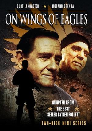 En alas de las águilas