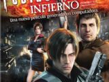 Resident Evil: Infierno