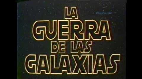 Star Wars - El Regreso del Jedi - Introducción - TVN 1986