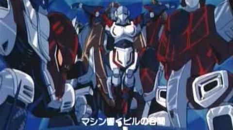 Tobikage_Robots_Ninja_Opening_Audio_Español_Latino