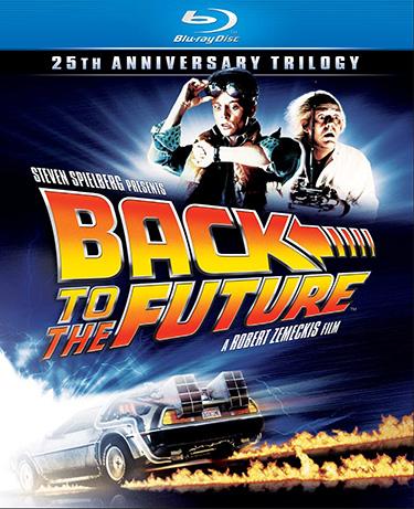 Volver al futuro (saga)