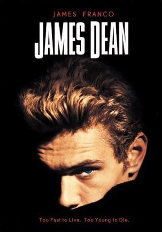 James Dean (película)