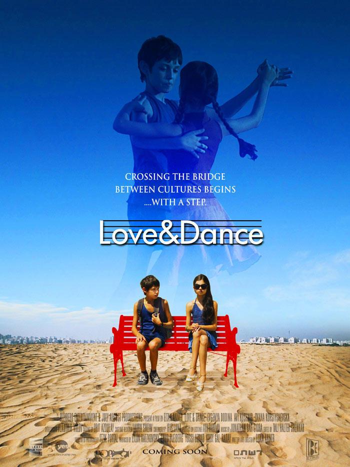 El primer baile, el primer amor
