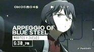 """ARPEGGIO OF BLUE STEEL comercial bitMe capturado a la vieja escuela """"con mi VHS"""""""