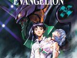 Renewal of Evangelion