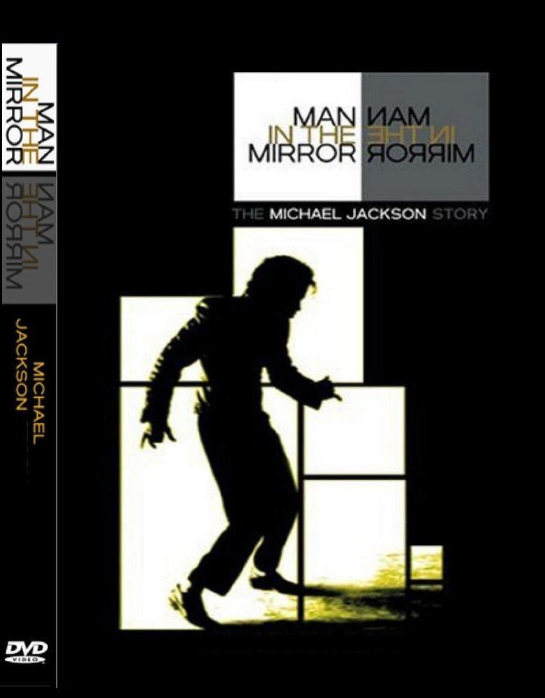 El hombre en el espejo