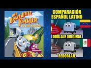 La Tostadora Valiente 2- Al Rescate -1997- Comparación del Doblaje Latino Original y Redoblaje