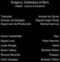 Doblaje Latino de Dragones Defensores de Berk (Capitulo 13)