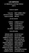 Créditos doblaje Los Simpson (temp. 32 ep. 5)