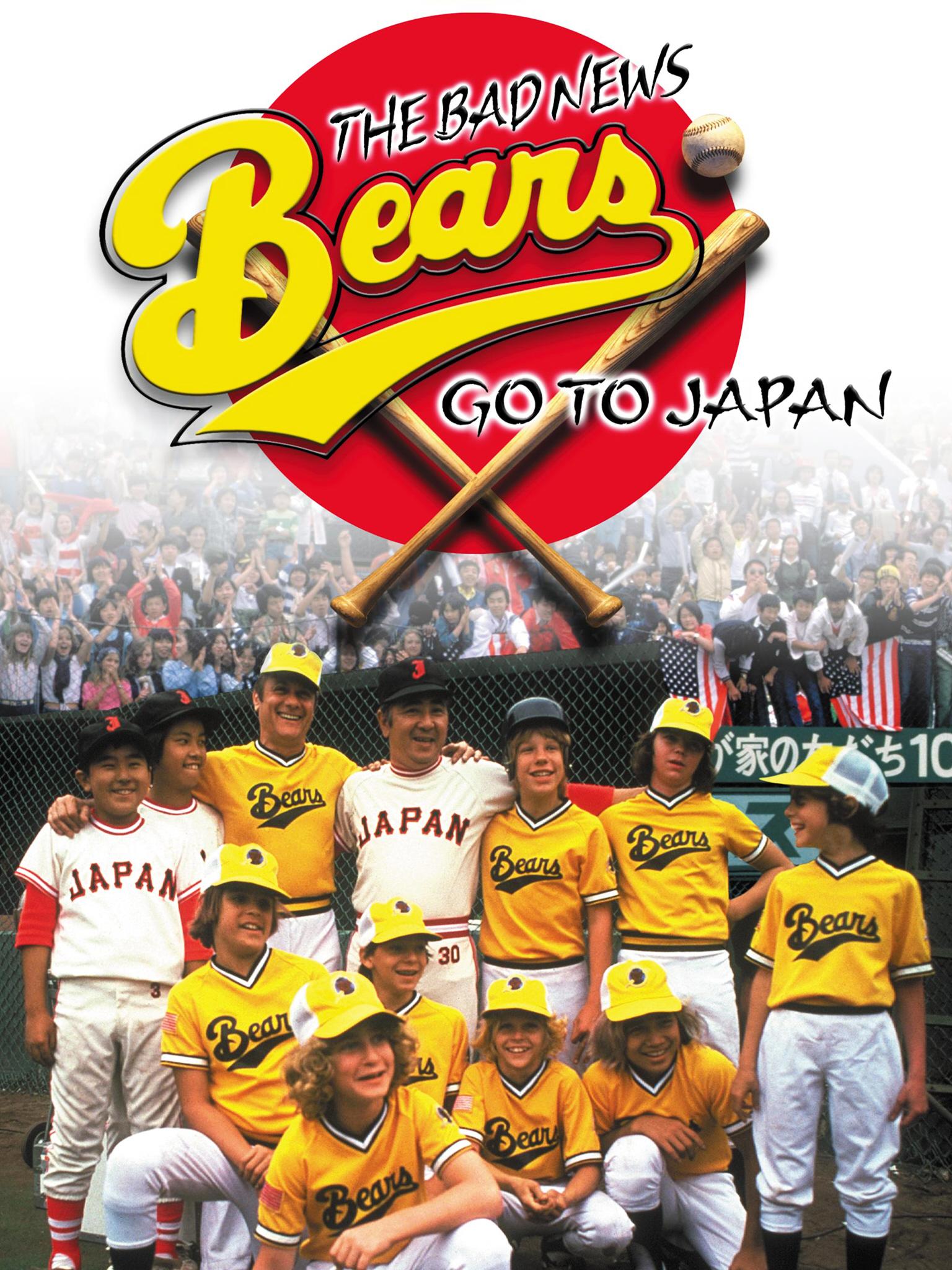 Los nuevos osos van a Japón