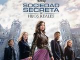 Sociedad secreta de hijos reales