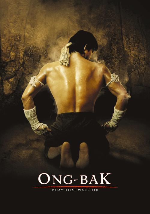 Ong-Bak: El nuevo dragón