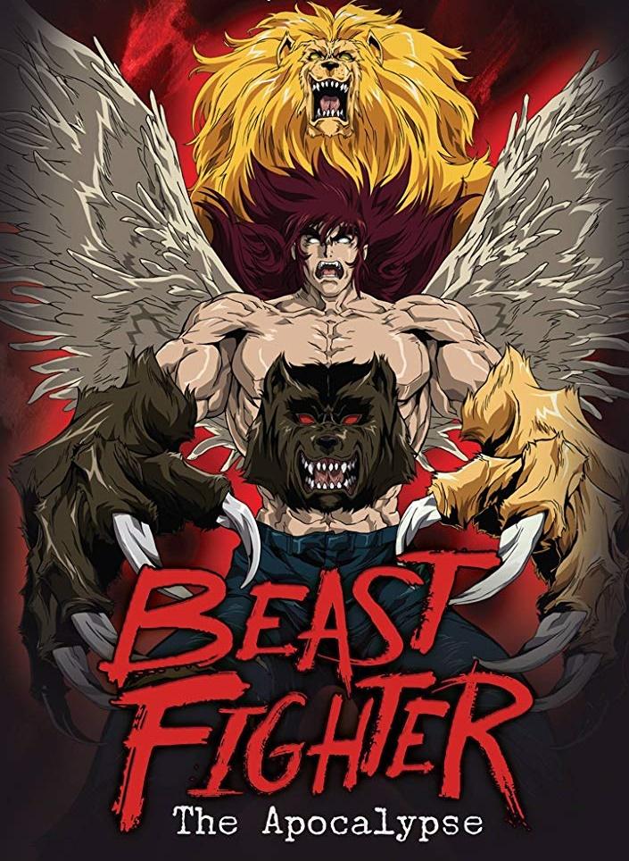 Beast Fighter