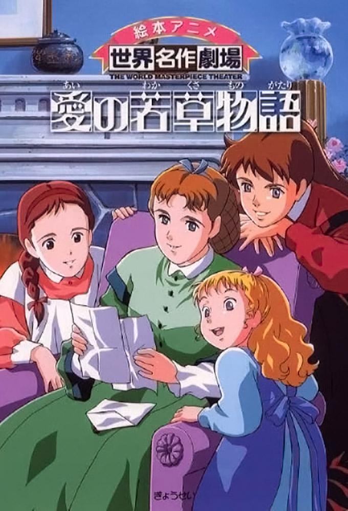 Mujercitas (1987)