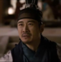 Principe yang yeong