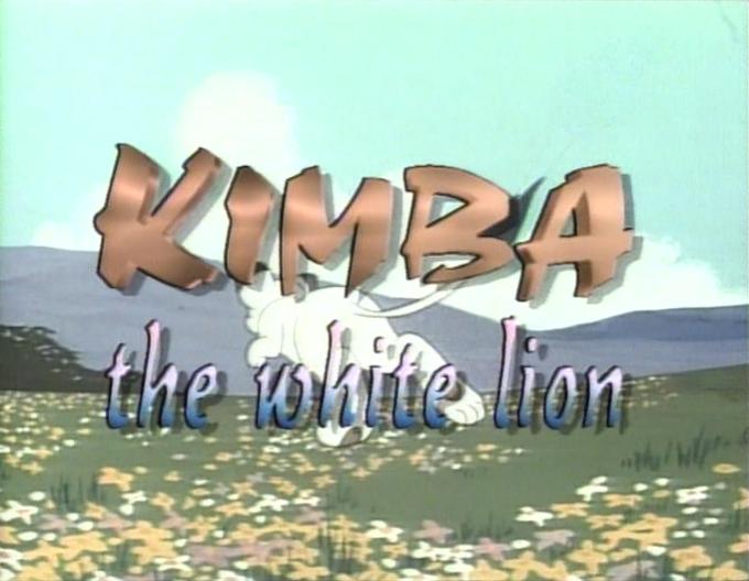 Kimba, el león blanco (1993)
