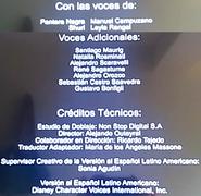 AA S05E09 Creditos