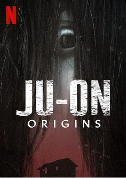 JU-ON: Orígenes