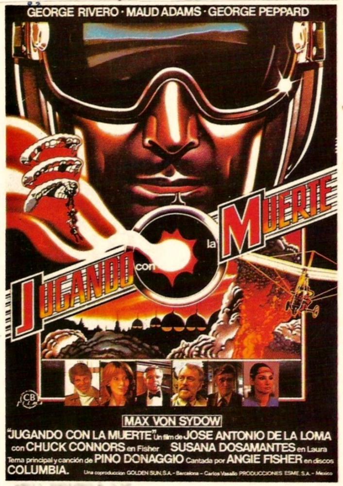 El mercenario (1982)