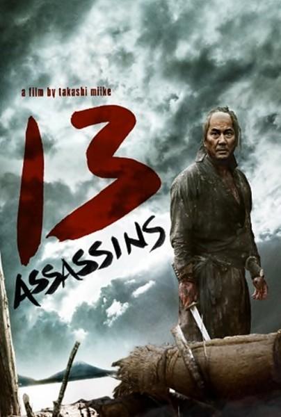 13 asesinos