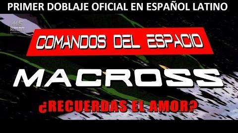 Macross Do You Remember Love? -Doblaje Oficial Español Latino-Remasterizado.