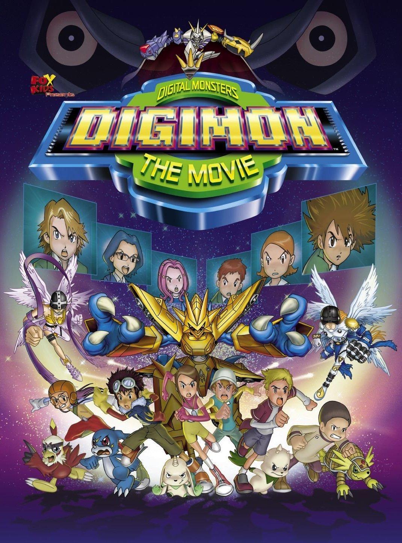 Monstruos Digitales: Digimon, la película