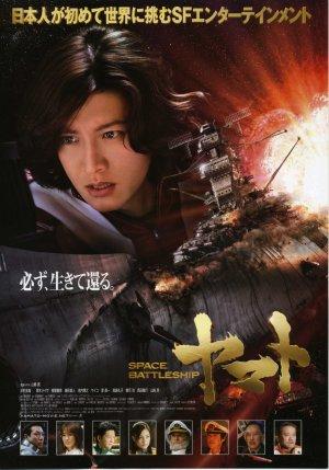 Acorazado espacial Yamato