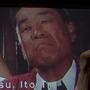 Ito (jitz) fujitsu vaf2