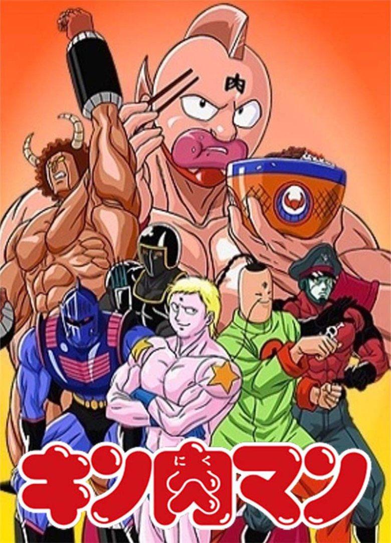 Kinnikuman, el hombre músculo