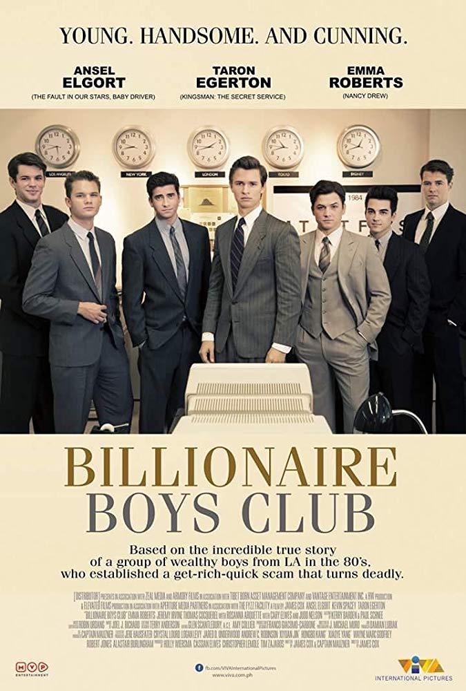 El club de los niños millonarios