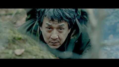 El Implacable - Trailer Oficial (Doblado)