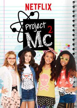 Project-mc-poster.jpg