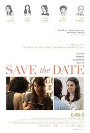 Cita con el amor (2012)