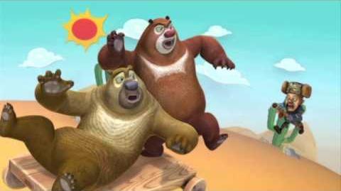 Boonie Bears. Magma Dubbing.