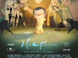 Nocturna: Una aventura mágica