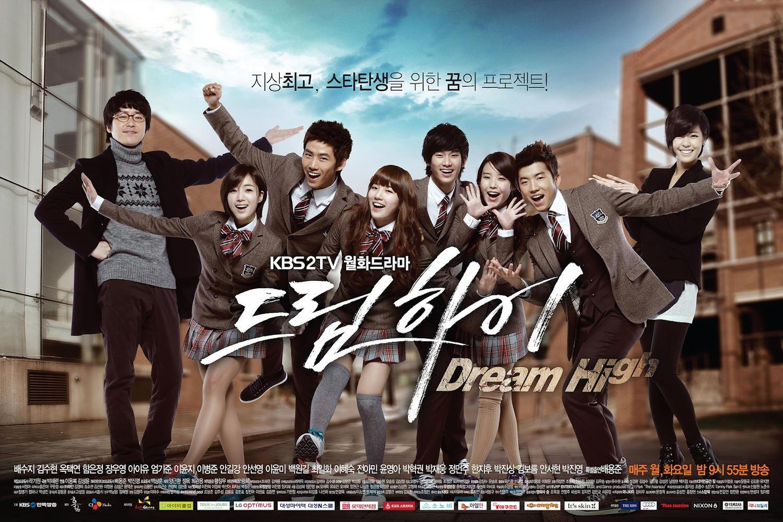 Dream High: Sueña sin límites