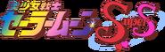 Sailormoon supers logo by bleuette-d30efkc