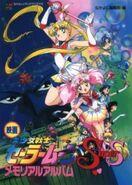 226px-Sailor moon supers movie black dream hole 824