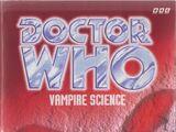 Вампирская наука