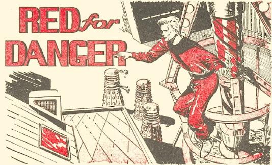 Красный значит опасность