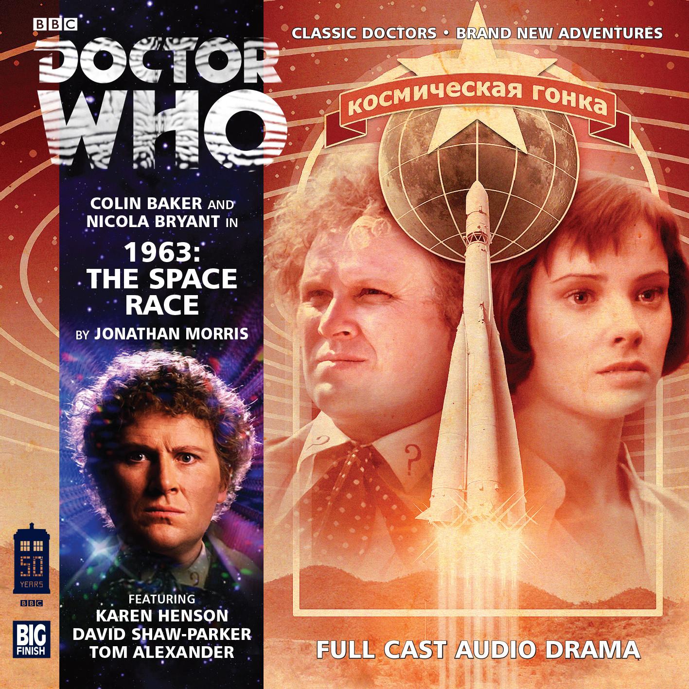 1963: Космическая гонка