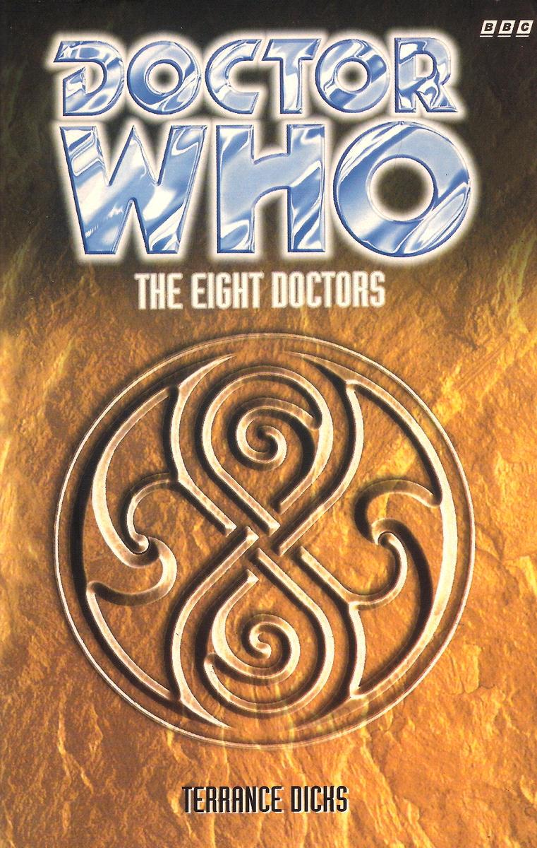 Восемь Докторов