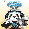 Pandainvasion.jpg cover large