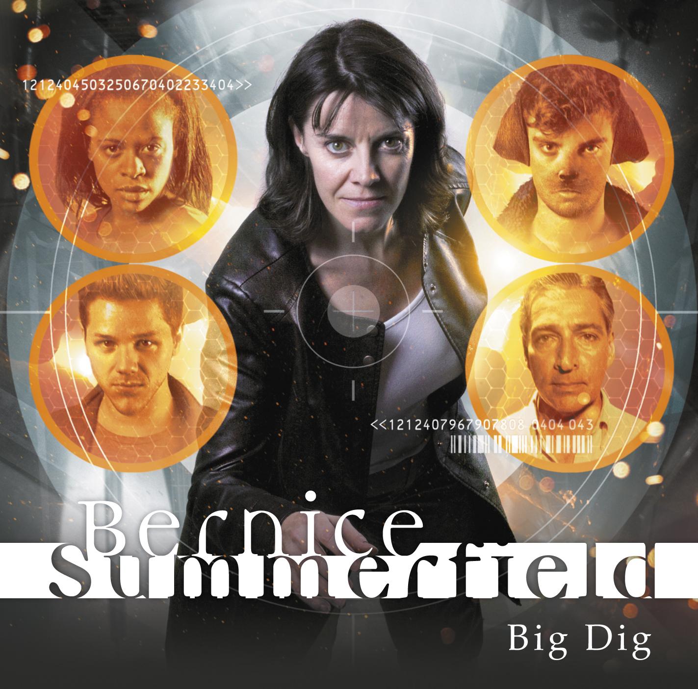 Big Dig (аудио история)