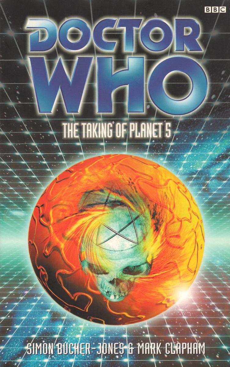 Захват планеты 5
