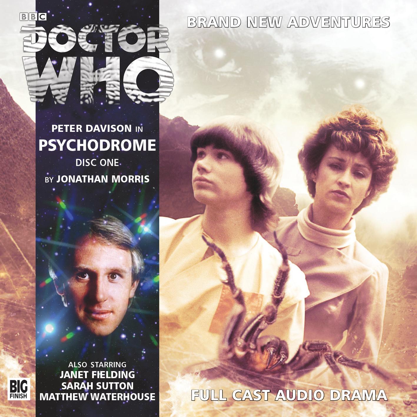 Психодром (аудио история)