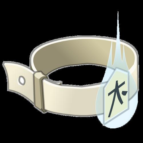 Boostache's Belt