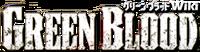 Green Blood Wiki