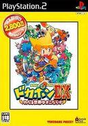 Dokapon DX Boxart Asmik Ace Best